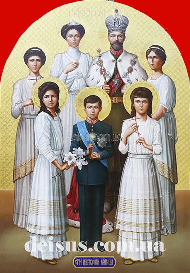 Заказать икону Романовых для храма.